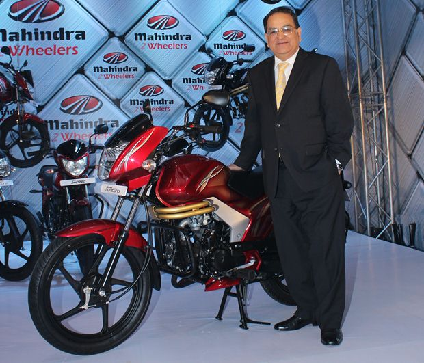 Mahindra Centuro specifications and full details mahindra motorcycles mahindra centuro specifications mahindra centuro cost mahindra centuro mahindra 2 wheelers mahindra