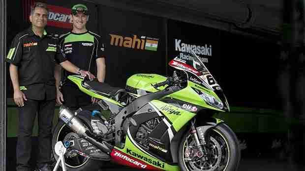 Amit Sandill - Mahi Racing sponsors Kawasaki Racing Team
