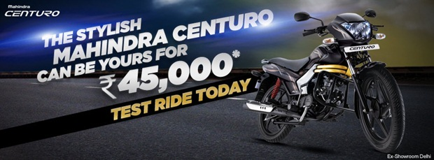 mahindra centuro booking 2013 Mahindra Centuro 110 launched