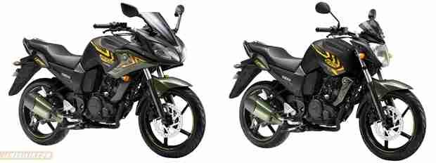 Yamaha FZ-S Fazer new special editon colours