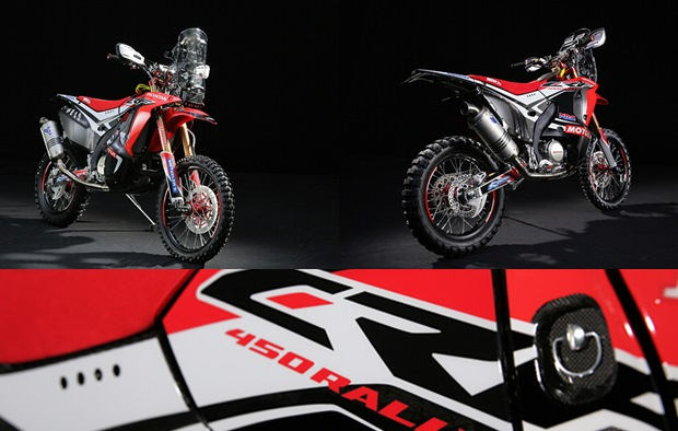 New Honda CRF450 RALLY