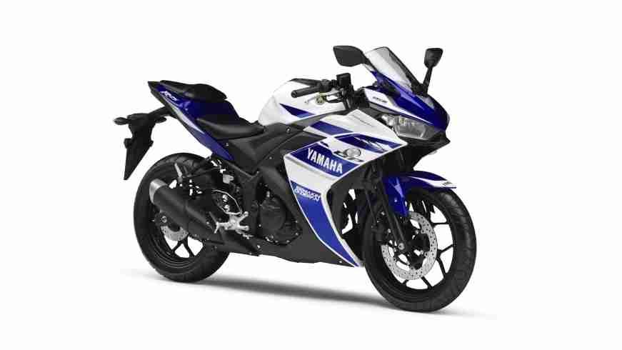yamaha yzf r25 India launch soon