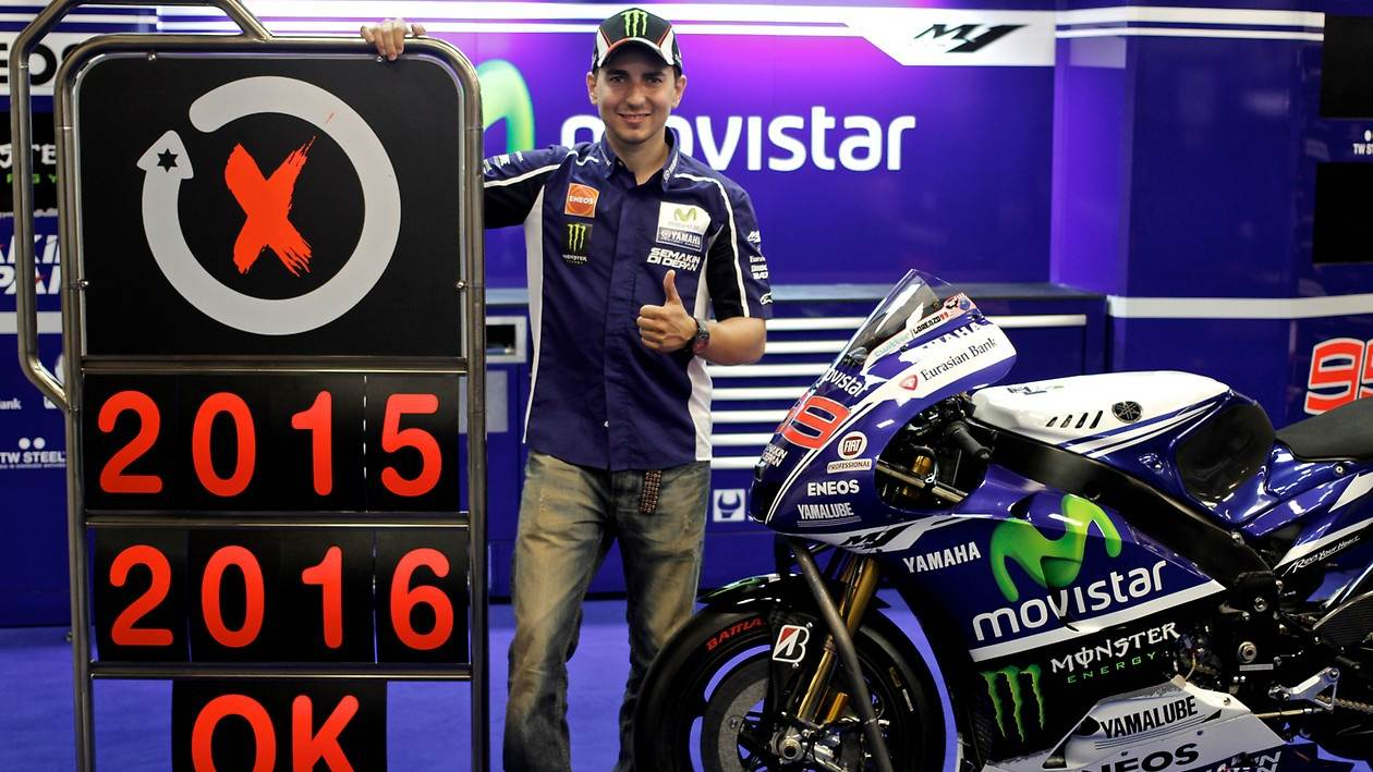 Lorenzo - Yamaha extend MotoGP contract