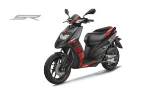 Aprilia SR 150 scooter