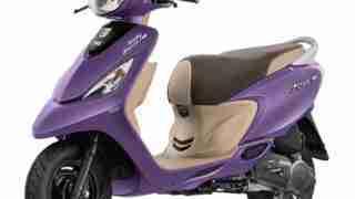 TVS Zest 110 scooter
