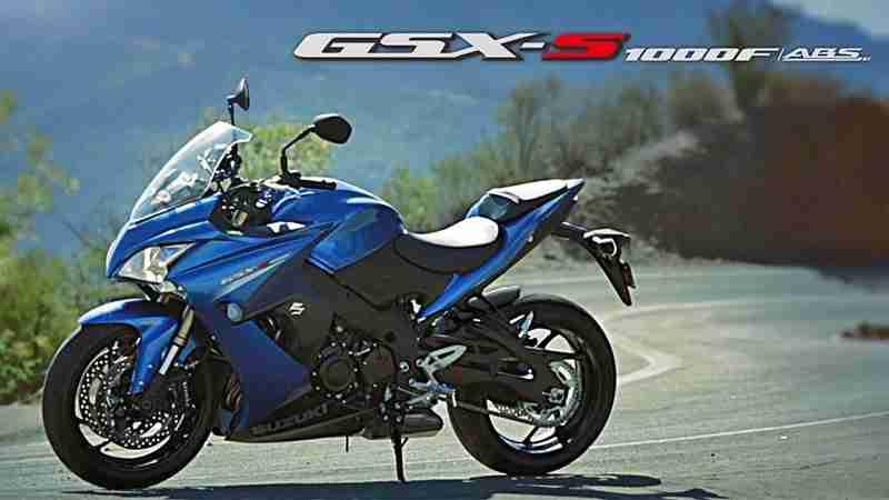 2016 Suzuki GSX-S1000F