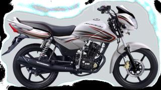 New 2015 TVS Phoenix 125 colour option cherry white