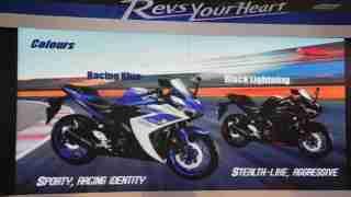 Yamaha R3 colour options