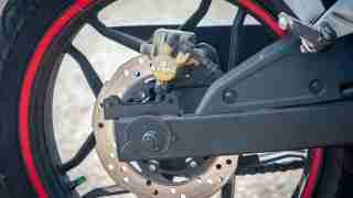 Pulsar AS 200 back brake