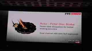TVS Apache RTR 200 disc brake