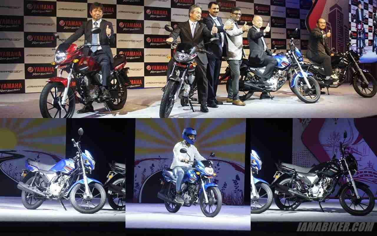 Yamaha Saluto RX launched