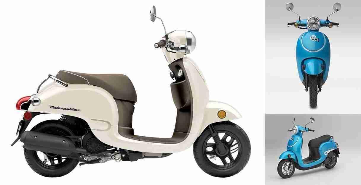 Is the Honda Metropolitan coming to India? | IAMABIKER