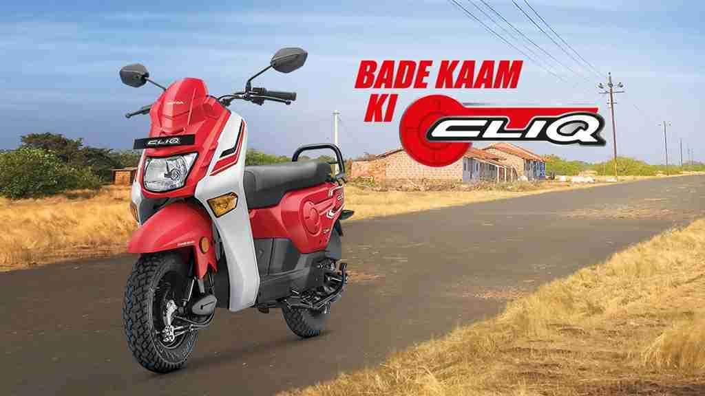 Honda CLIQ India