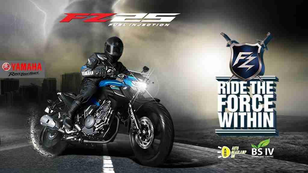 Yamaha FZ25 GST price