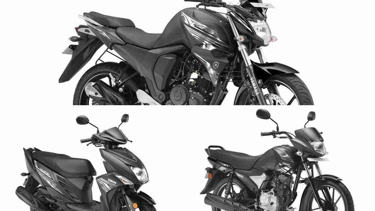 Yamaha Dark Knight colour option