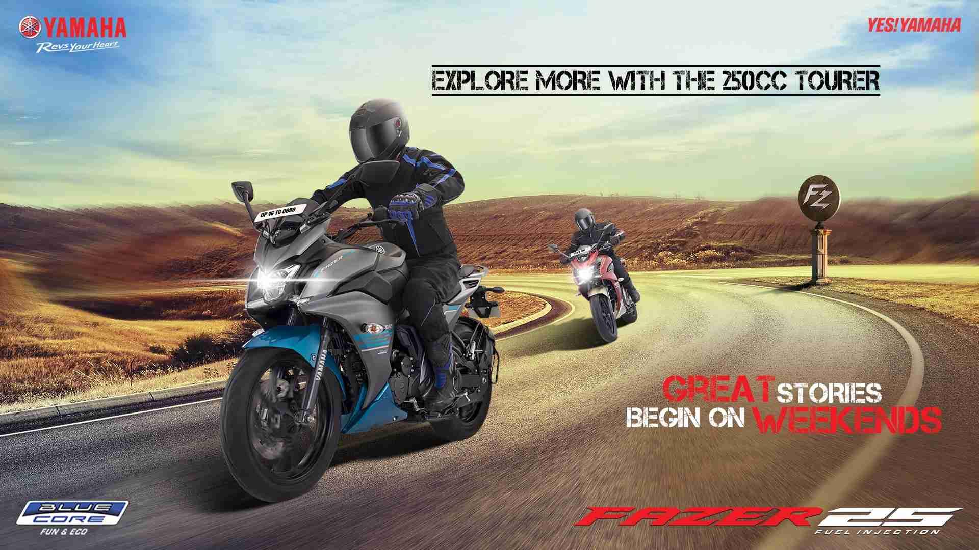 Recall for Yamaha FZ 25 and Fazer 25