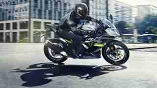 Kawasaki unveils Ninja 125