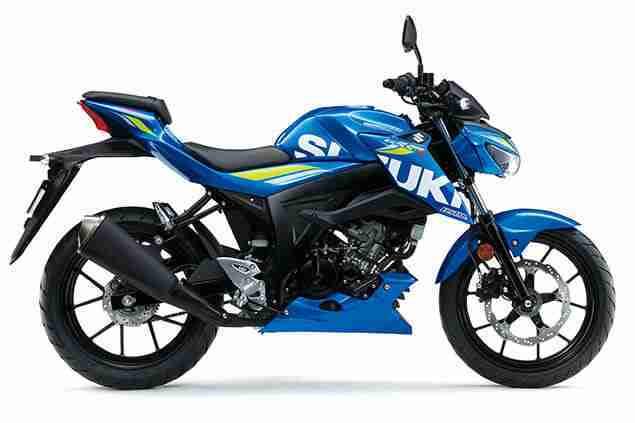 Suzuki-GSX-S-125