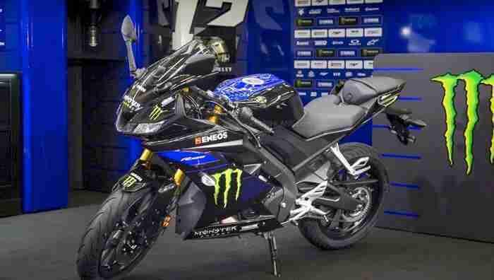 yamaha-r125-mYamaha YZF-R125 MotoGP editionoto-gp-edition-united-kingdom