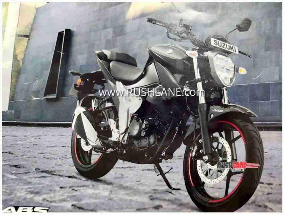 Suzuki Gixxer 155 spy shot