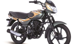 Bajaj CT 110 gold colour option