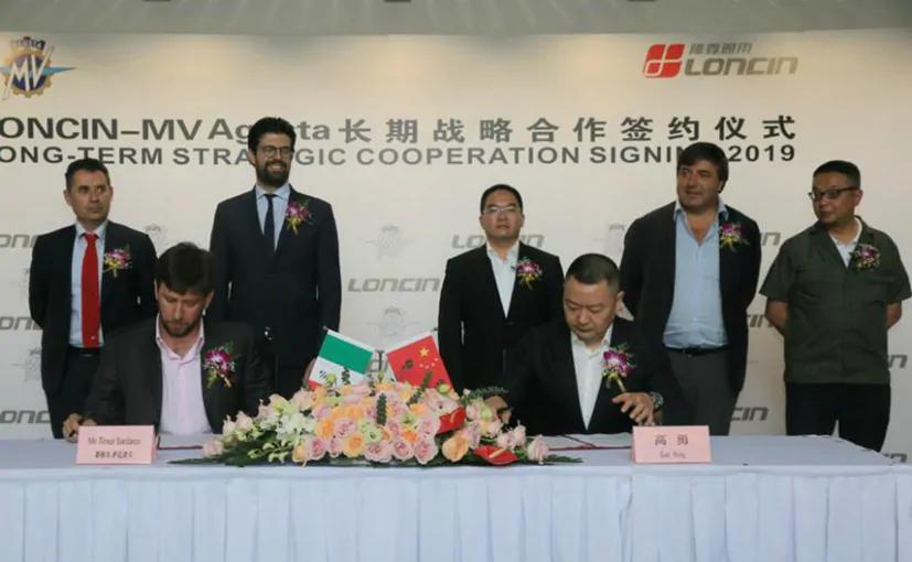 MV Agusta-Loncin Motor Company-partnership