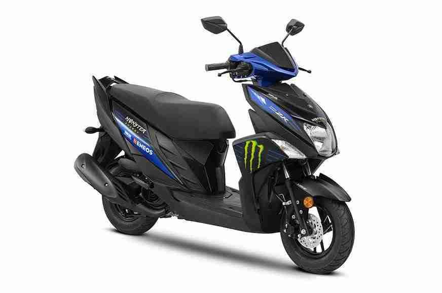 Yamaha Cygnus Ray Monster Energy MotoGP Limited Edition
