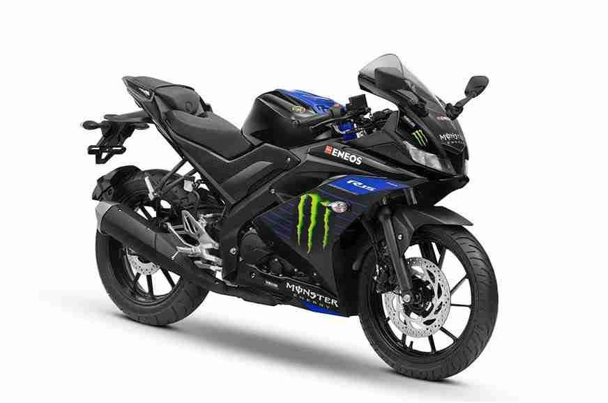 Yamaha R15 V3 Monster Energy MotoGP Limited Edition