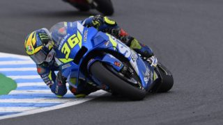 Joan Mir - HD wallpapers from MotoGP Motegi 2019