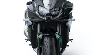 Kawasaki Z H2 headlight front view