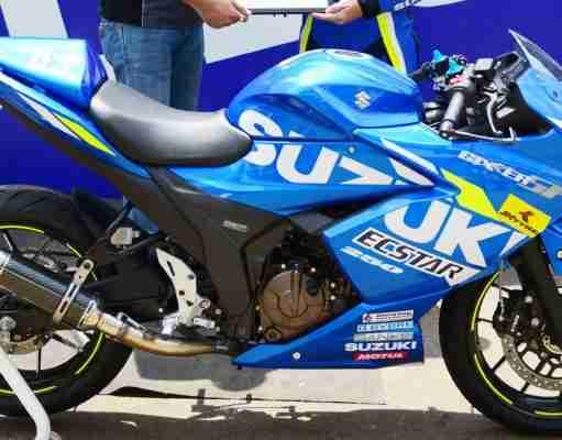 Suzuki Gixxer SF 250 track edition
