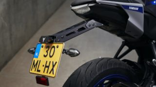 Yamaha MT-125 MT-15 tail tidy
