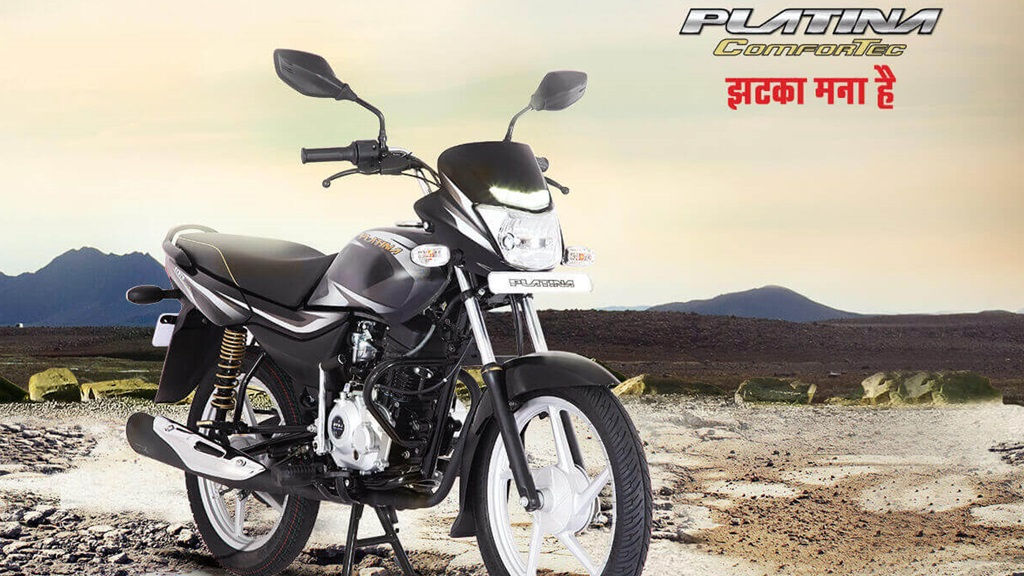BS6 ready Bajaj CT and Platina launched