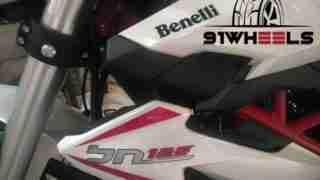 Benelli BN125 spy shot