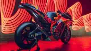 2020 KTM RC16 MotoGP