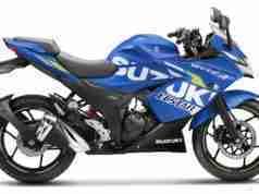 BS6 compliant Suzuki Gixxer SF MotoGP edition