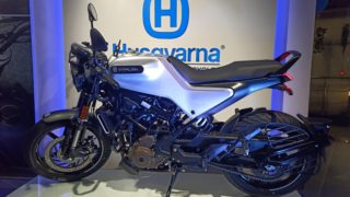 Husqvarna Vitpilen 250 side view