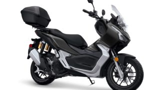 Honda ADV150 with accessories