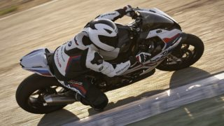 M Performance Parts for BMW S1000RR