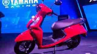 Yamaha Fascino 125 Fi red colour option
