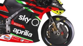 Aprilia Anti-Dive Fork Patents
