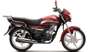 Honda CD Dream 110 Deluxe BSVI