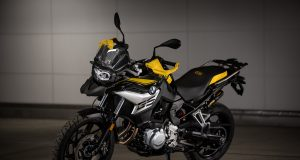 2021 BMW F 750 GS Edition 40 Years anniversary GS