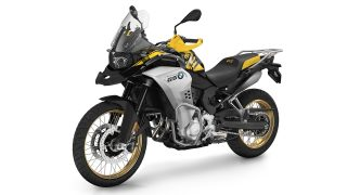 2021 BMW F 850 GS Edition 40 Years anniversary GS