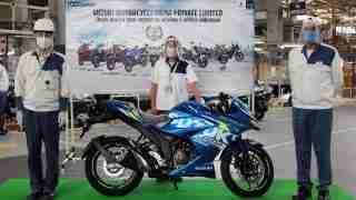 Suzuki Motorcycle Gurugram factory rolls out its 5 millionth two wheeler