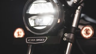 Honda CB 350 headlight