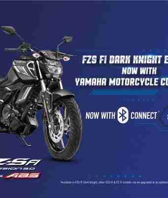 Yamaha Motorcycle Connect X app