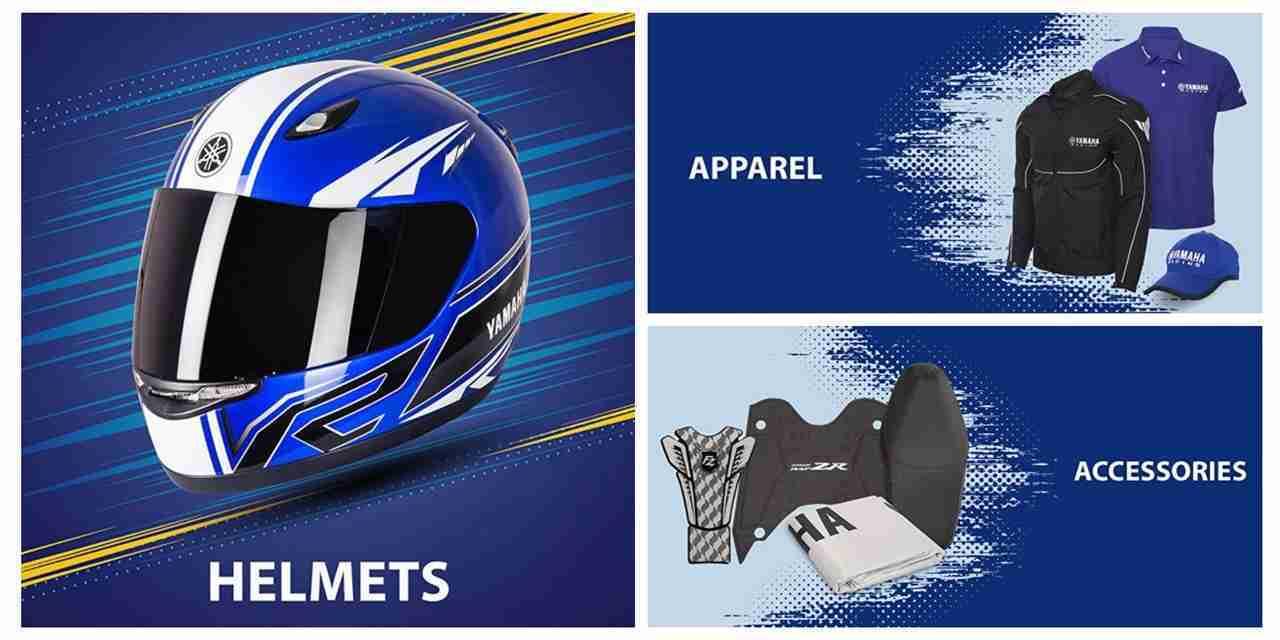 Yamaha accessories and apparel Amazon