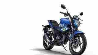 Suzuki Gixxer Metallic Triton Blue