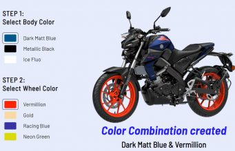 Yamaha MT-15 can now be customised officially